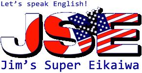 Jim's Super Eikaiwa